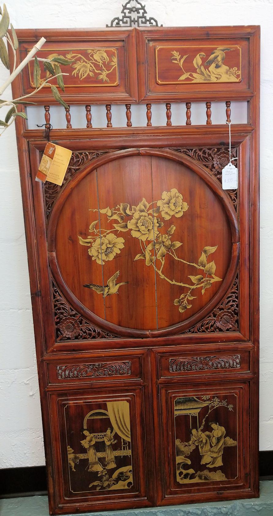 KK0143-Chinese-Wood-Panel